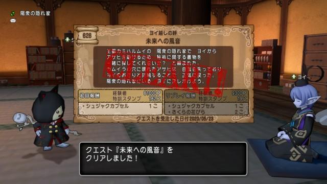 f:id:tanukinotama:20200524084928j:plain