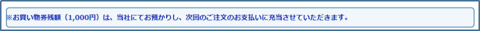 f:id:tanukitikun-x:20201212200431p:plain