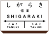 f:id:tanukitour:20100821010026j:image