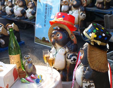 f:id:tanukitour:20100827220604j:image