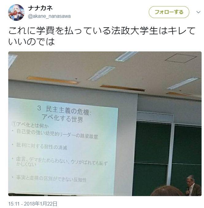 f:id:tanukorori:20180126005907j:plain