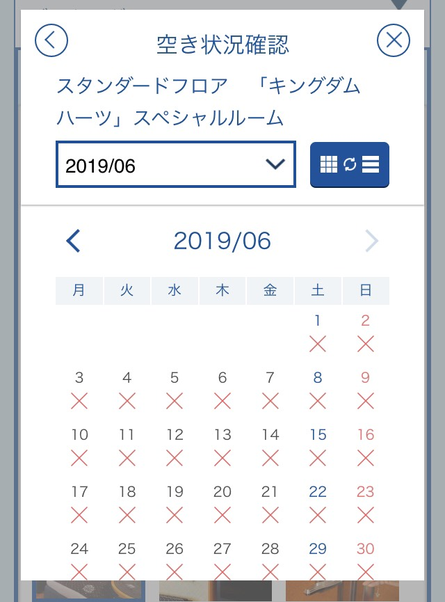 f:id:tanupooon:20190130195602j:plain