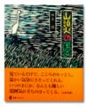 f:id:tanushi:20120109002558j:image:medium