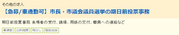 f:id:tany1986:20150501115935p:plain