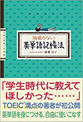 f:id:k_kushida:20170327105457j:plain