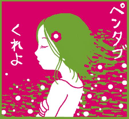 http://f.hatena.ne.jp/images/fotolife/t/tanzi/20080323/20080323012859.png