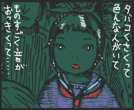 http://f.hatena.ne.jp/images/fotolife/t/tanzi/20080323/20080323031051.png