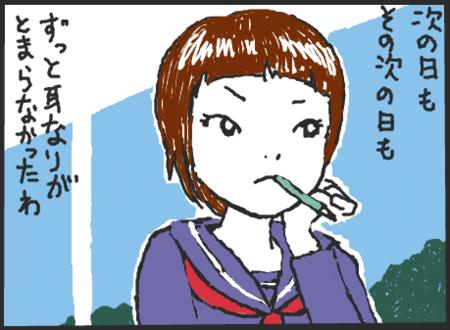 http://f.hatena.ne.jp/images/fotolife/t/tanzi/20080323/20080323035419.png