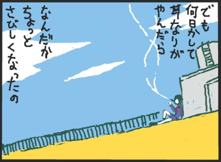 http://f.hatena.ne.jp/images/fotolife/t/tanzi/20080323/20080323042628.png