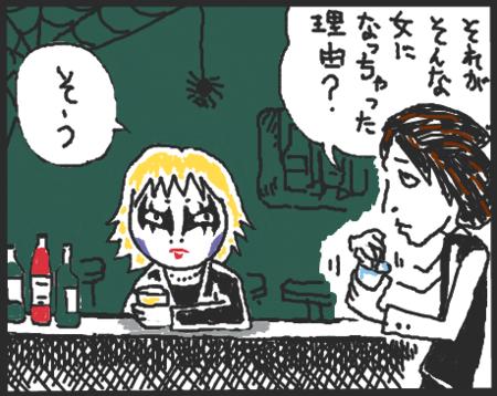 http://f.hatena.ne.jp/images/fotolife/t/tanzi/20080323/20080323174232.png