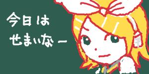 http://f.hatena.ne.jp/images/fotolife/t/tanzi/20080401/20080401201741.png