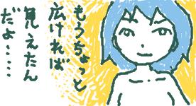 http://f.hatena.ne.jp/images/fotolife/t/tanzi/20080401/20080401232136.png