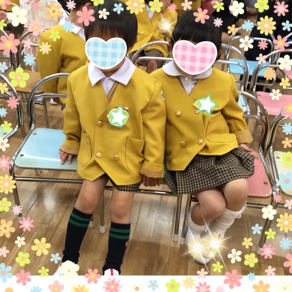 f:id:tao-academy-team-A:20170410113246j:plain