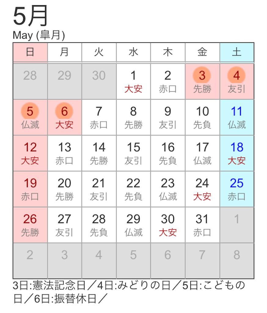 f:id:tao-kun:20181012215659p:image