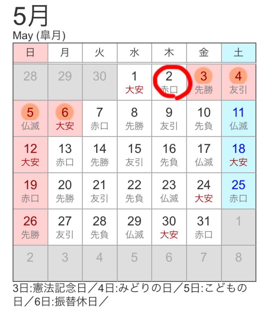 f:id:tao-kun:20181012220651p:image