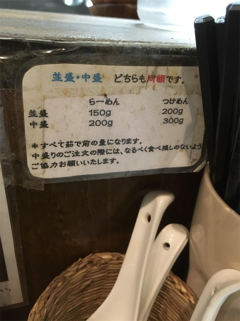 f:id:tao-kun:20181014162706j:image