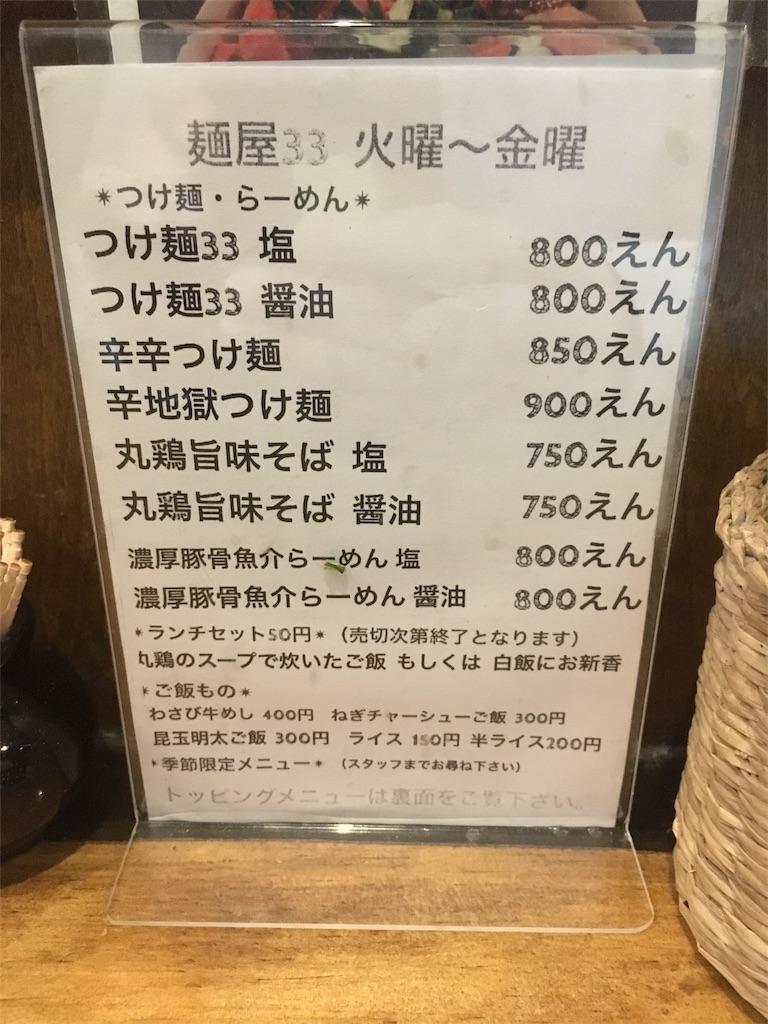 f:id:tao-kun:20181014162724j:image