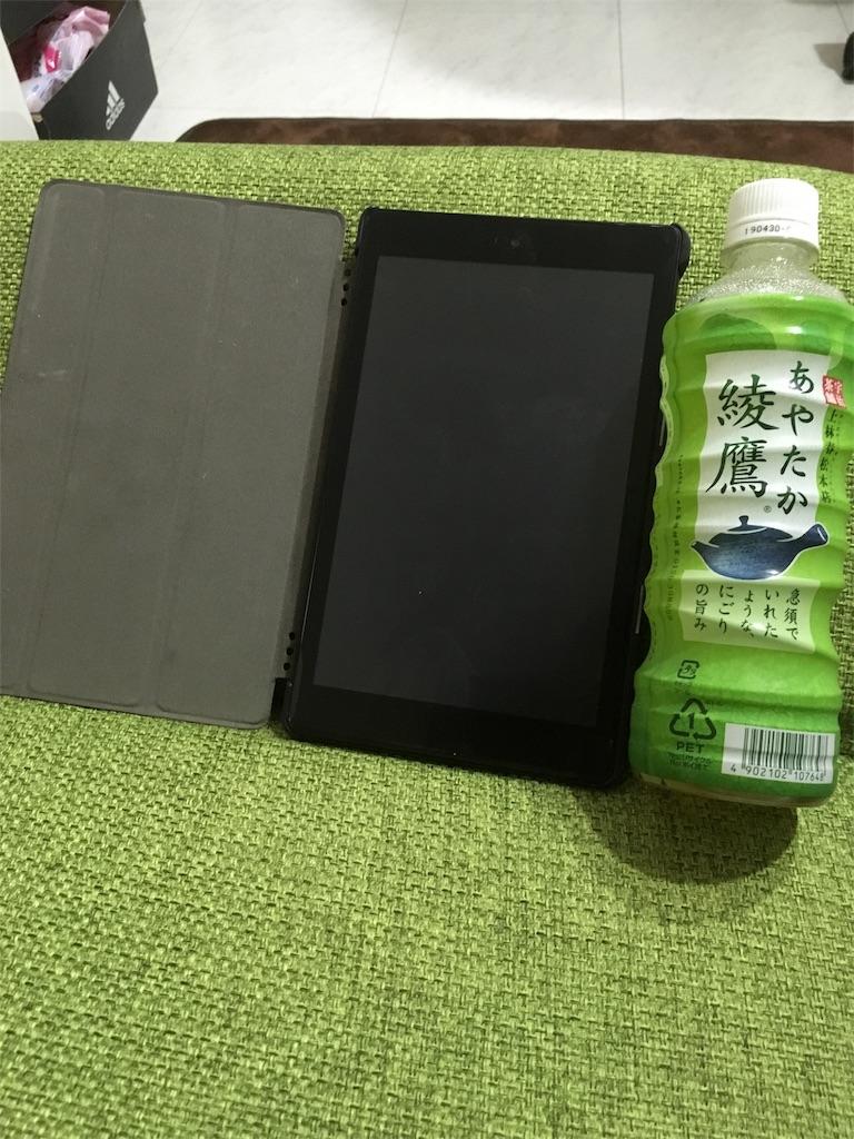f:id:tao-kun:20181102205309j:image