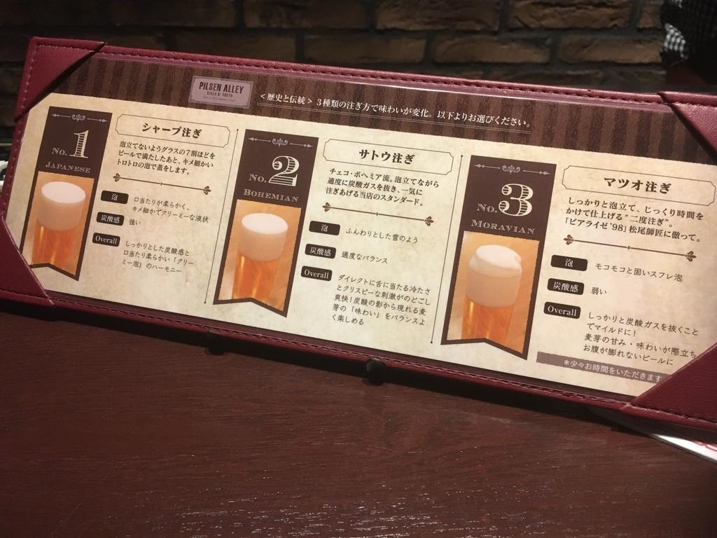 f:id:tao-kun:20181215223104j:plain