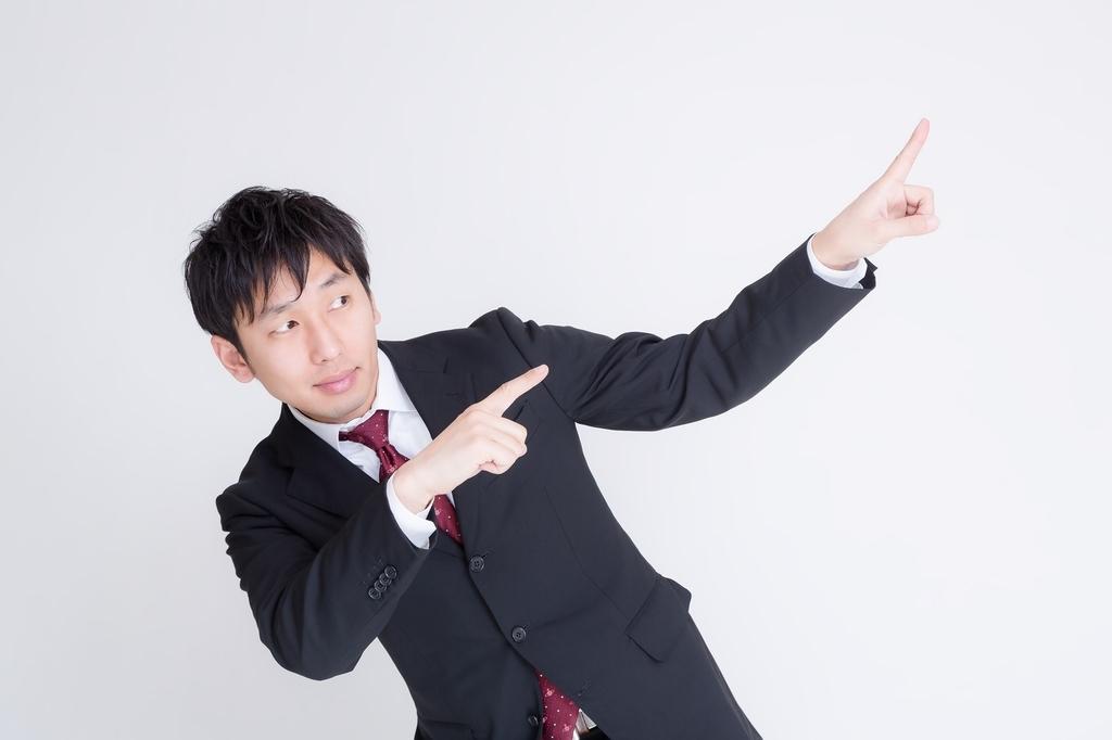 f:id:tao-kun:20181228201656j:plain