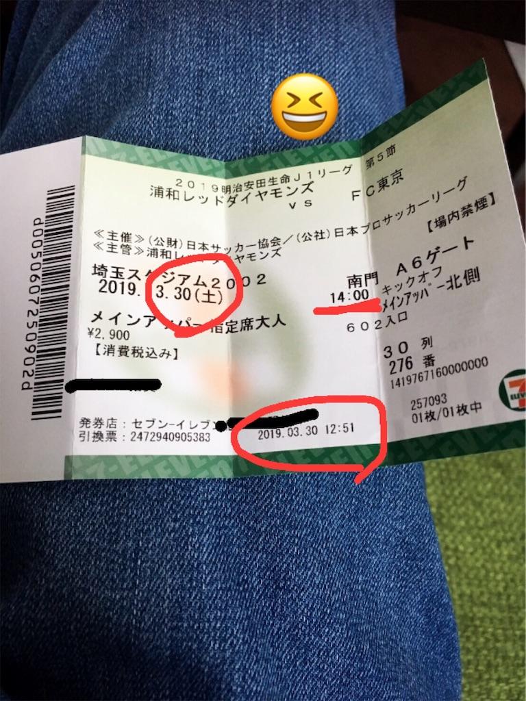 f:id:tao-kun:20190407103343j:image