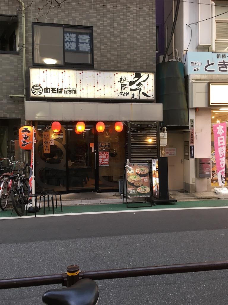 f:id:tao-kun:20190421101715j:image