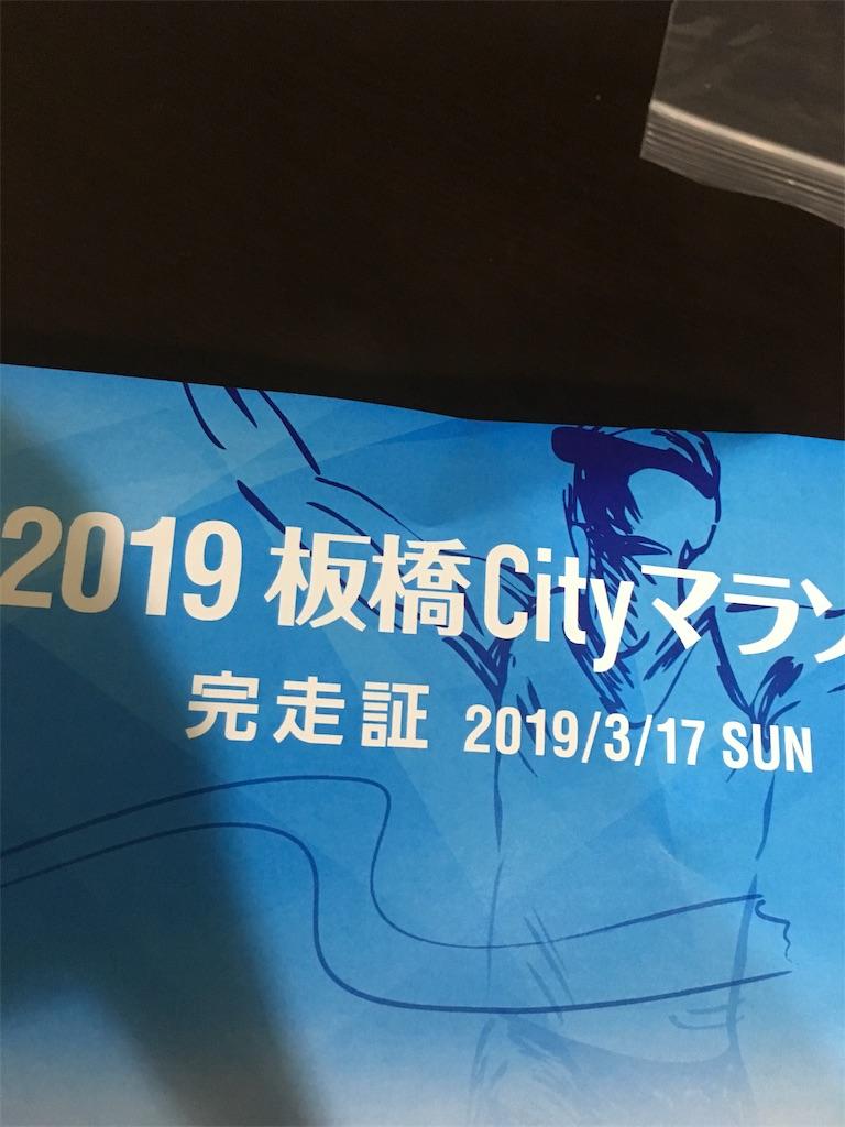 f:id:tao-kun:20190428105352j:image