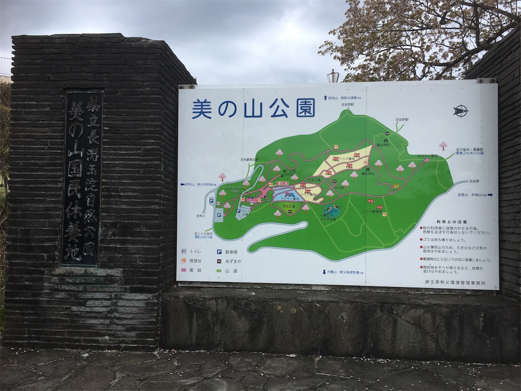 f:id:tao-kun:20190502073122j:image