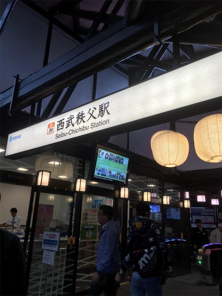 f:id:tao-kun:20190502073202j:image
