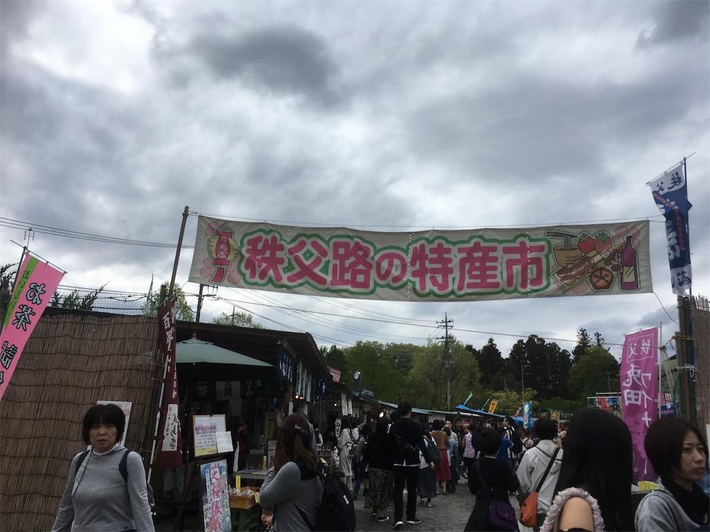 f:id:tao-kun:20190502080418j:image