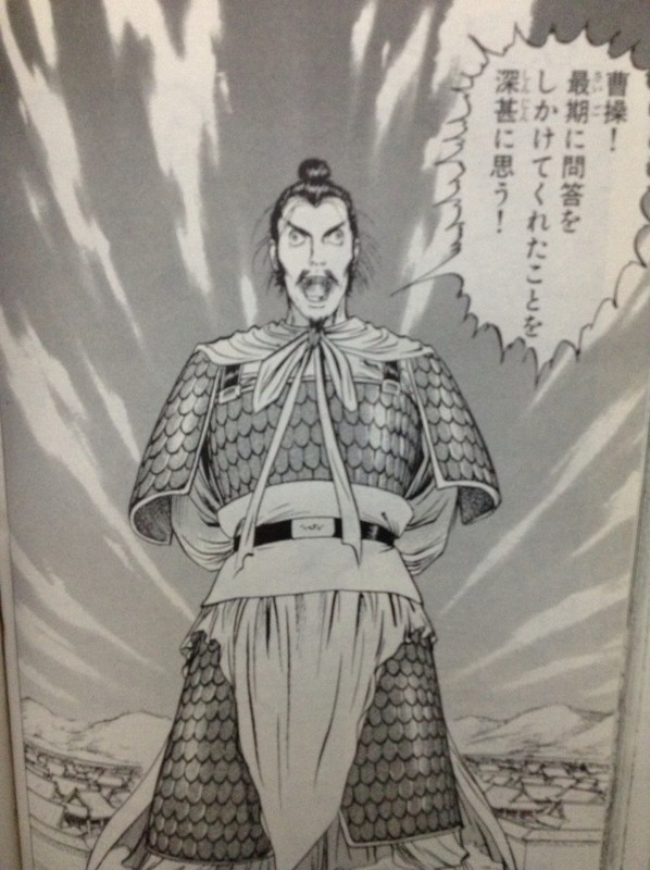 前へ 次へ 出典  キングダム好きにもおすすめ!三国時代を描いたマンガ『蒼天航路』が熱い!...