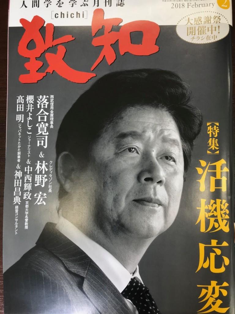 f:id:tao-roshi:20180410123201j:plain