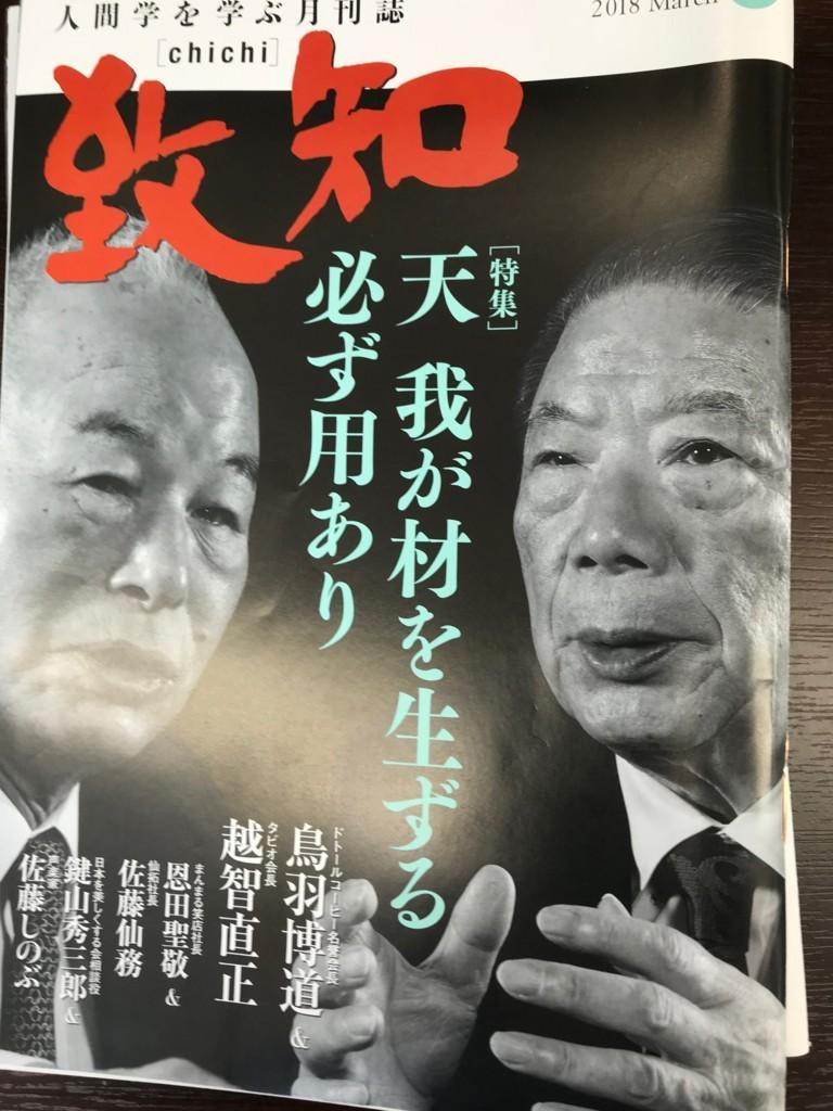 f:id:tao-roshi:20180410123217j:plain