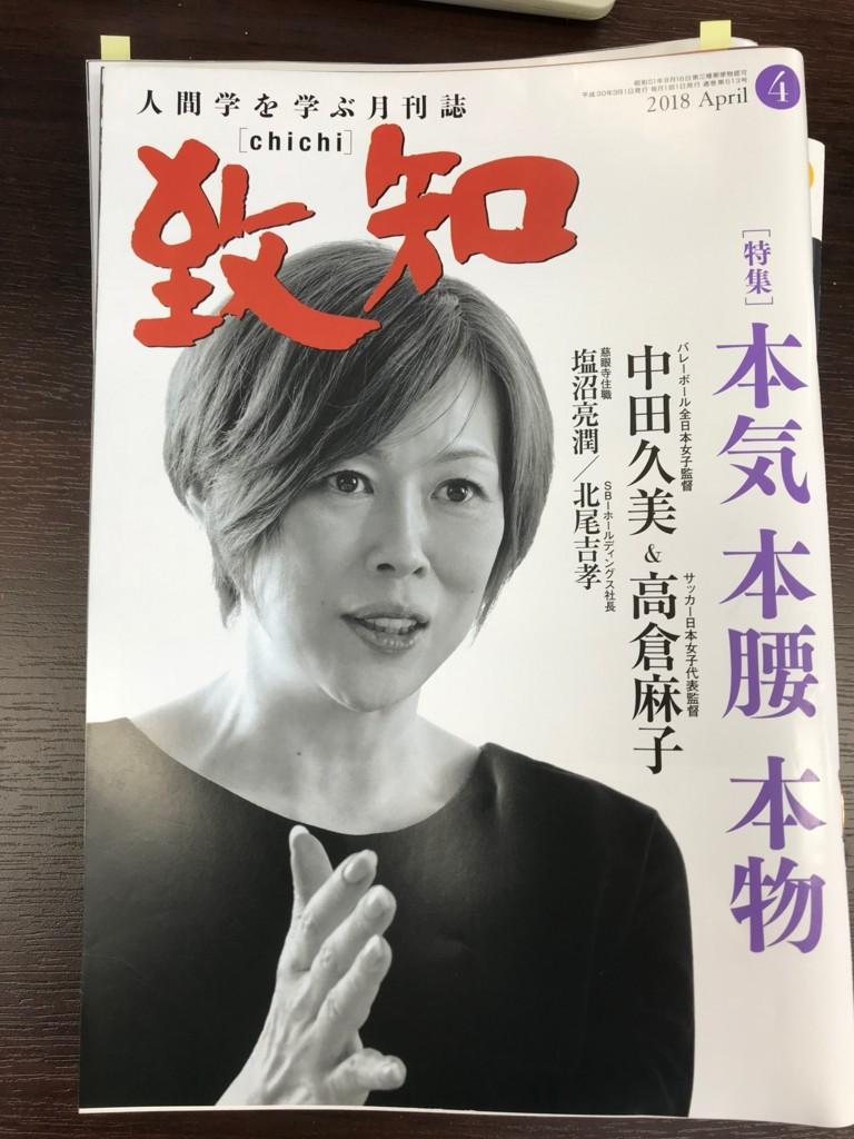 f:id:tao-roshi:20180410123233j:plain