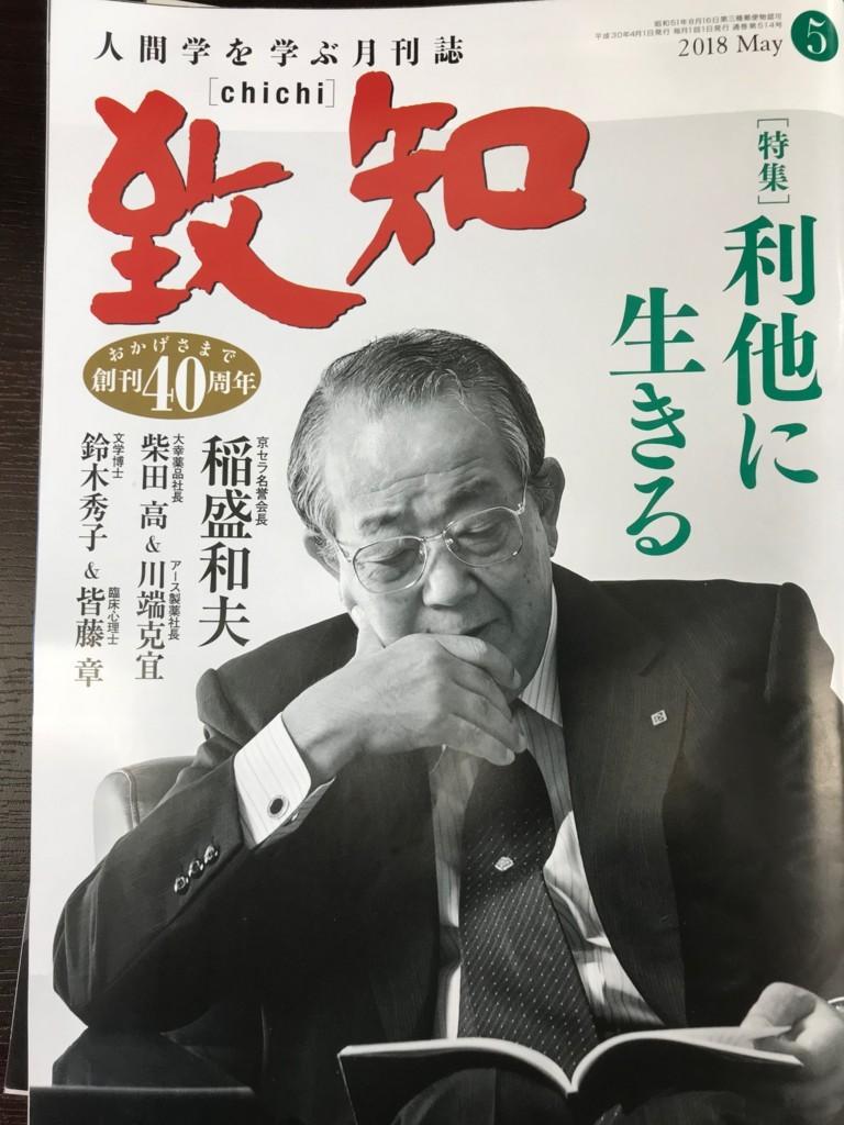 f:id:tao-roshi:20180410123246j:plain