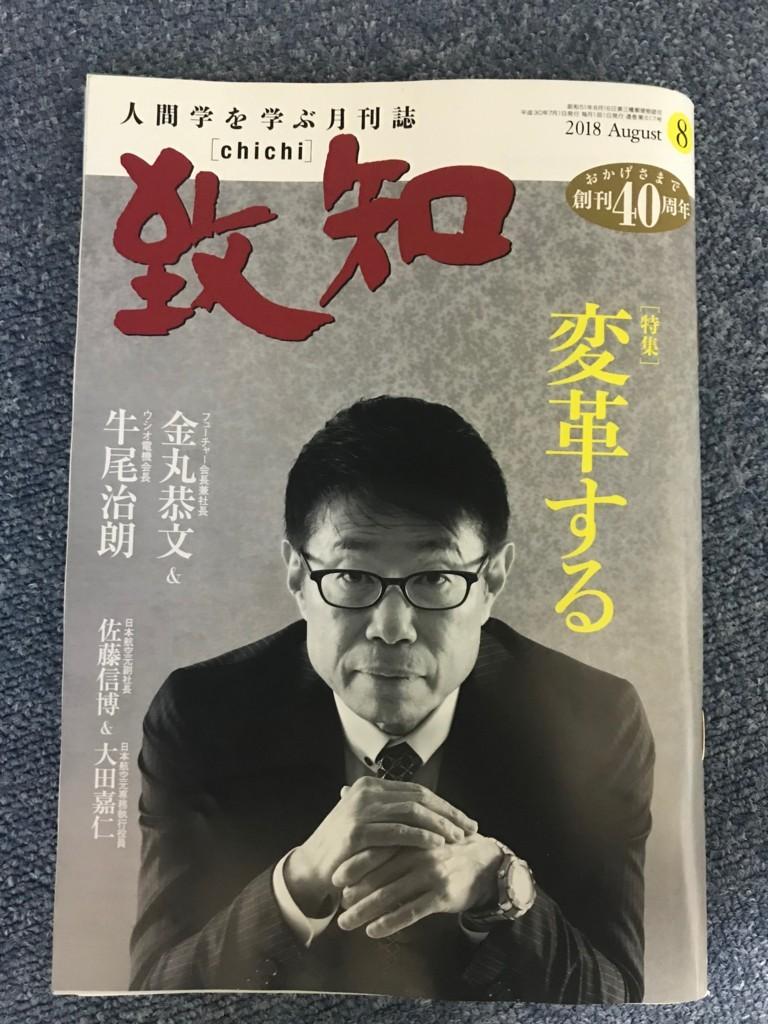 f:id:tao-roshi:20180706173912j:plain