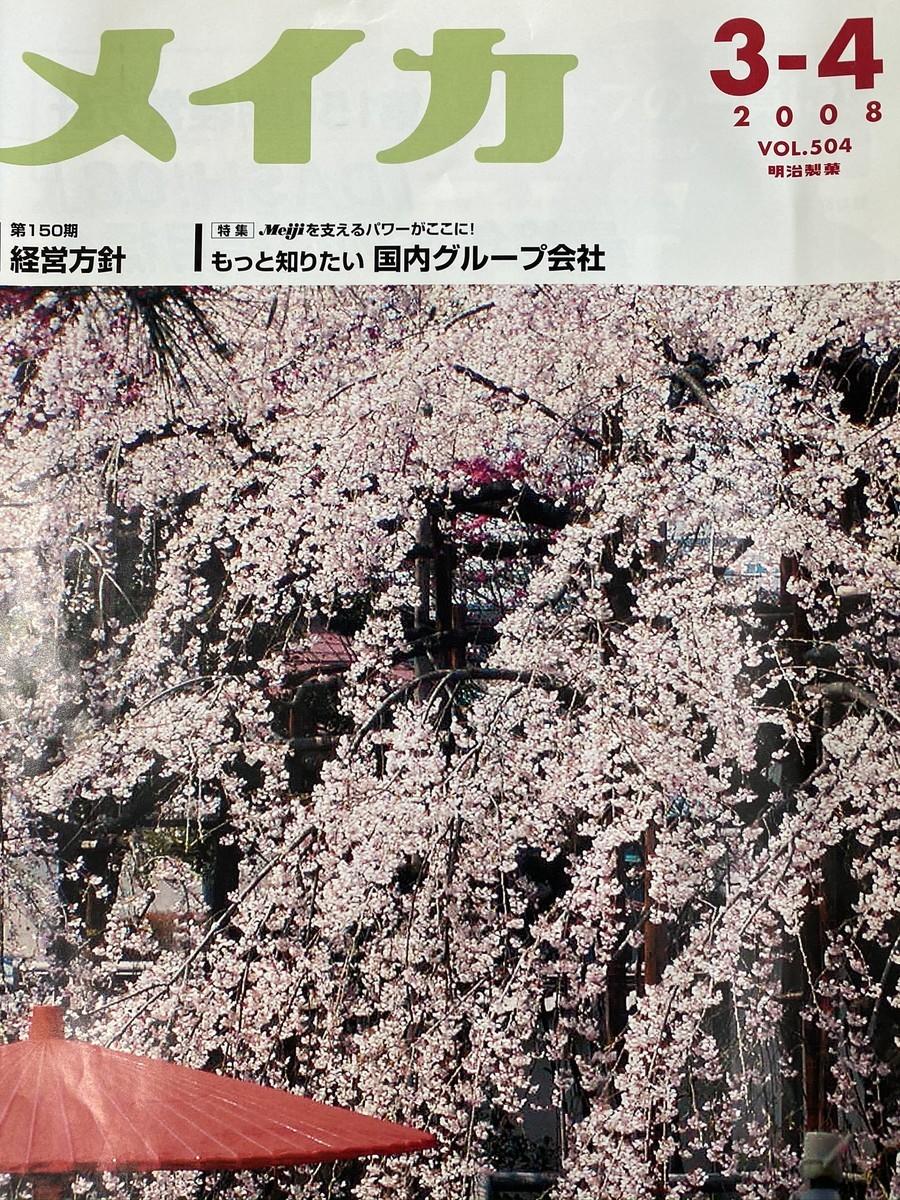 f:id:tao-roshi:20200831123738j:plain