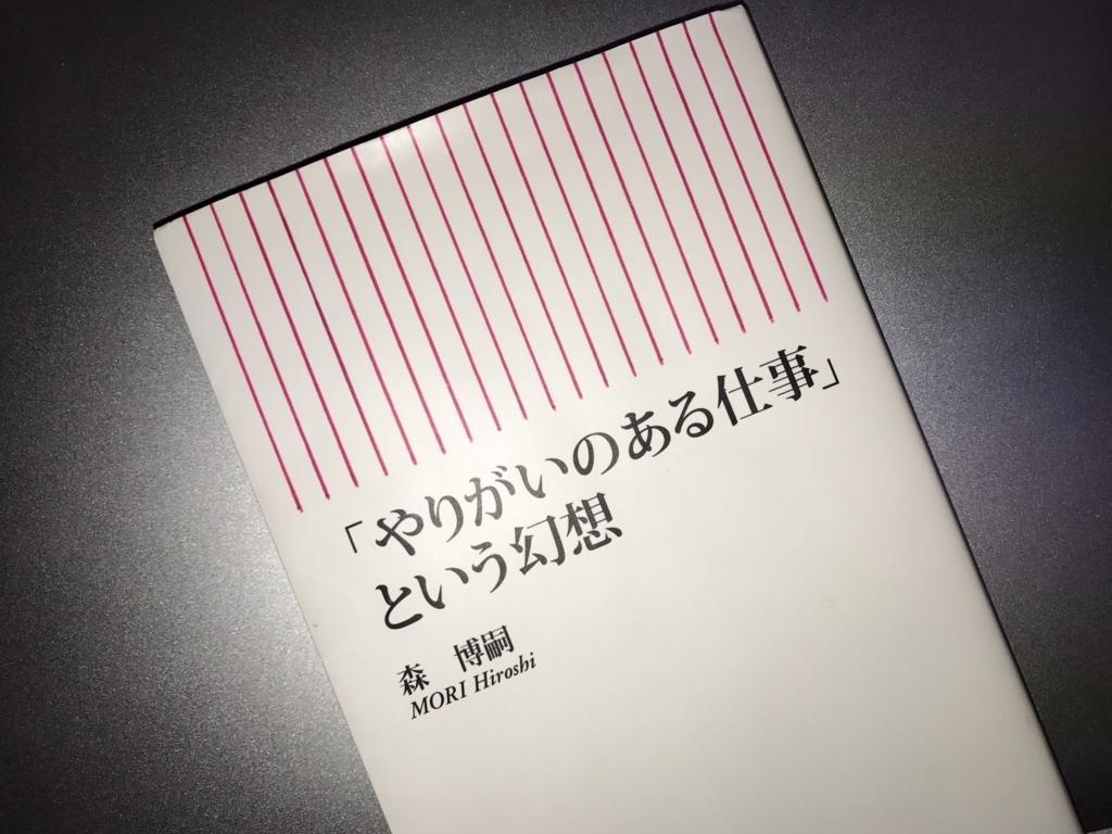 f:id:taoblog:20170618175431j:plain