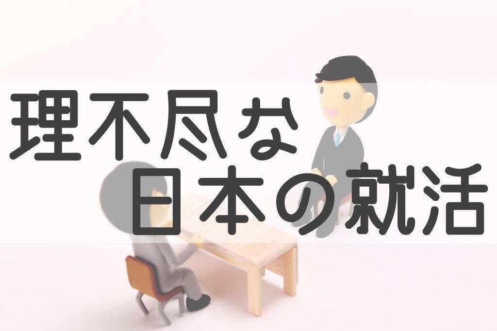 f:id:taoblog:20170711201026j:plain