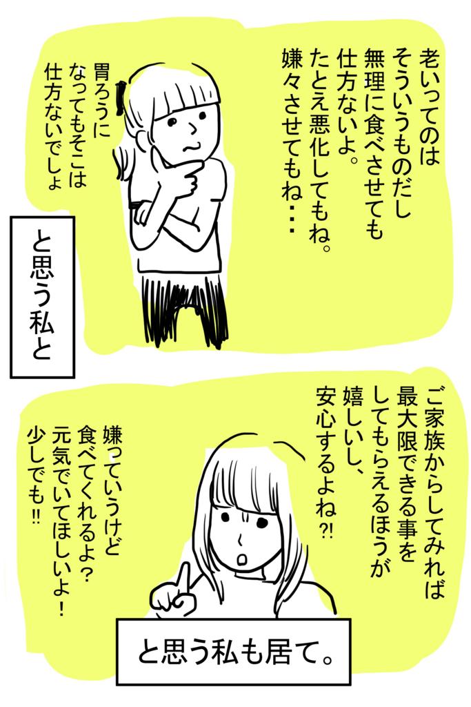 f:id:taocya:20180520002733j:plain