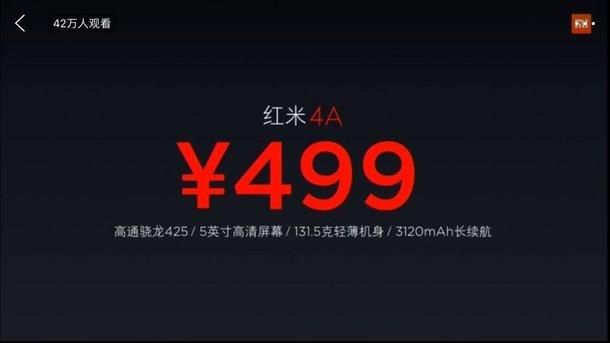 f:id:taoexo9811:20161105145522j:plain