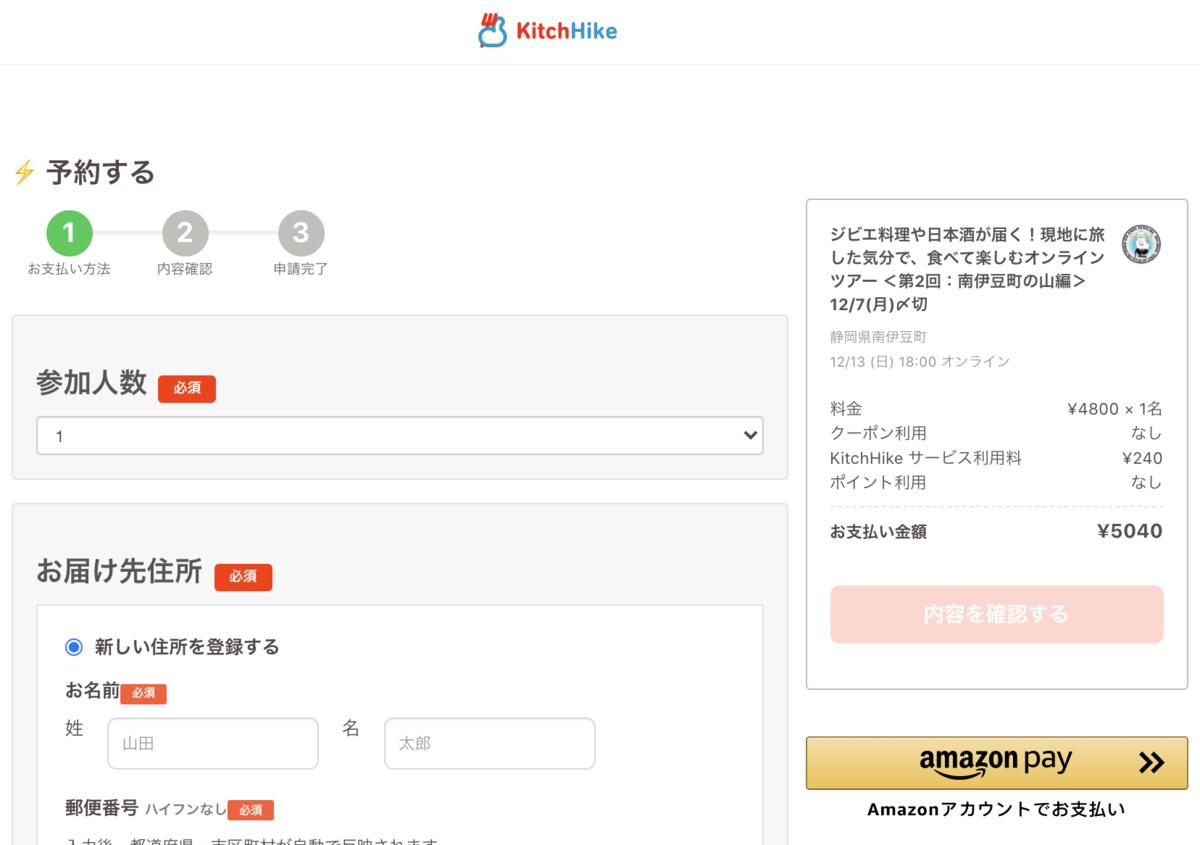 f:id:taogawa:20201204021158p:plain