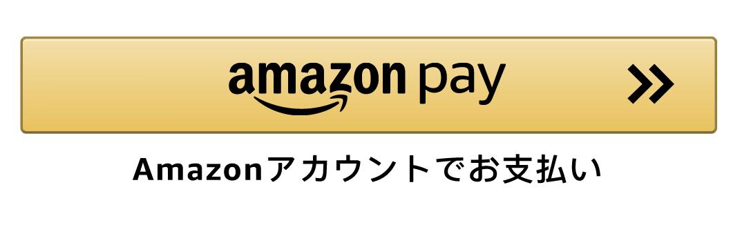 f:id:taogawa:20201204021530p:plain