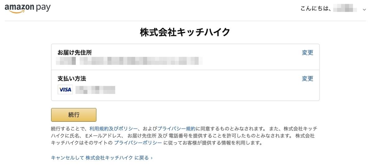 f:id:taogawa:20201204021649j:plain