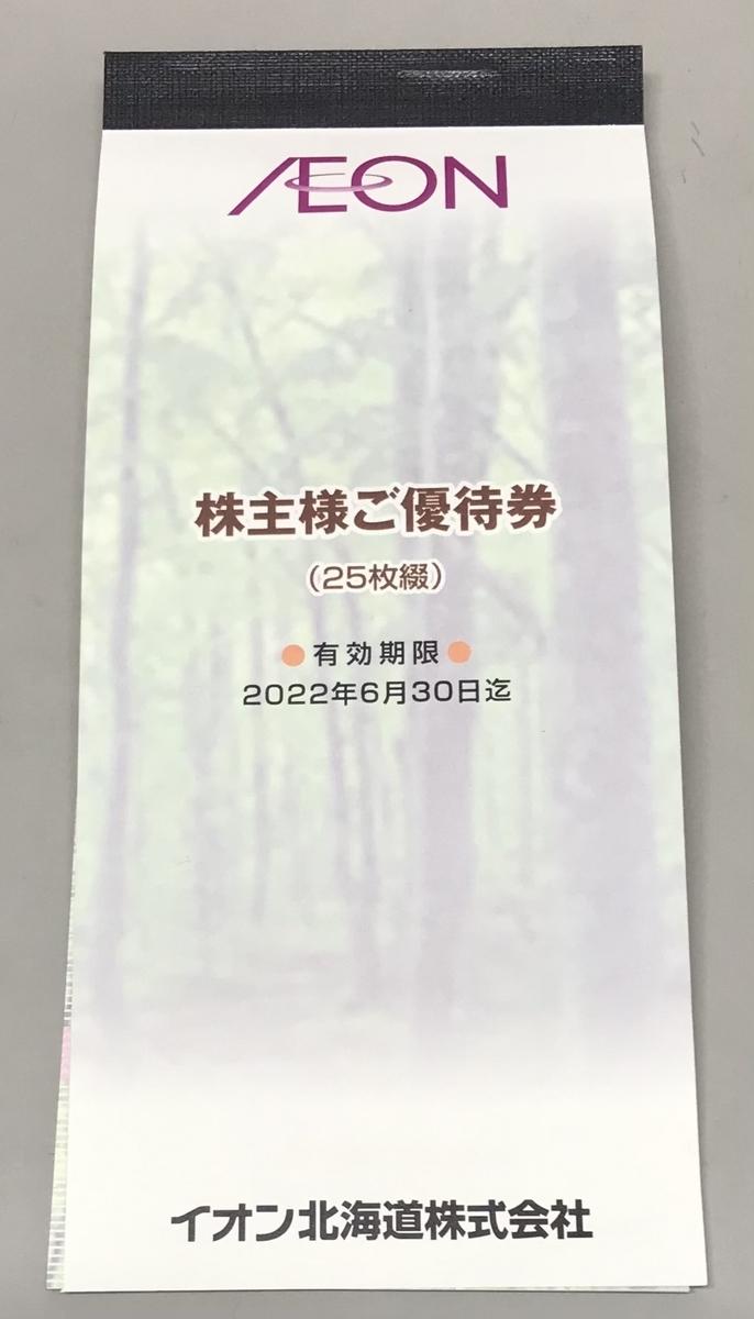 f:id:taokami:20210504150120j:plain