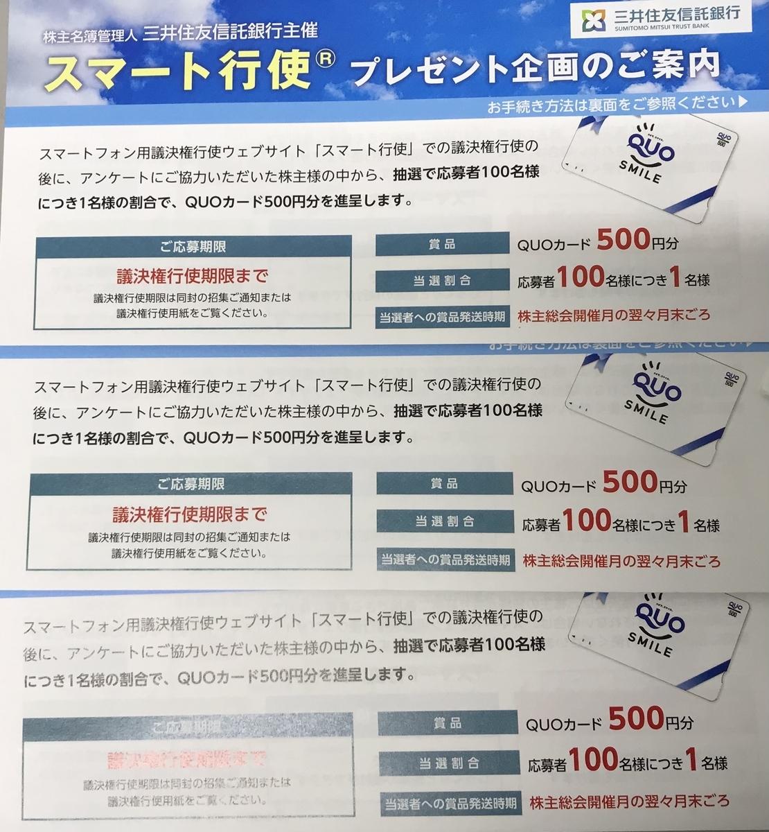 f:id:taokami:20210605153231j:plain
