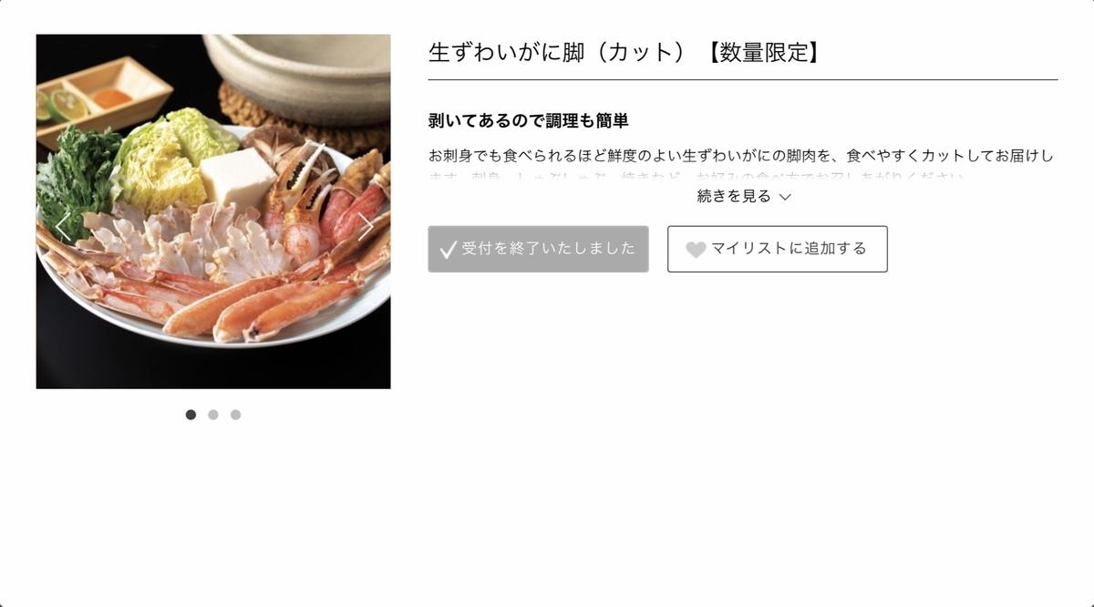 f:id:taokami:20210608153352j:plain