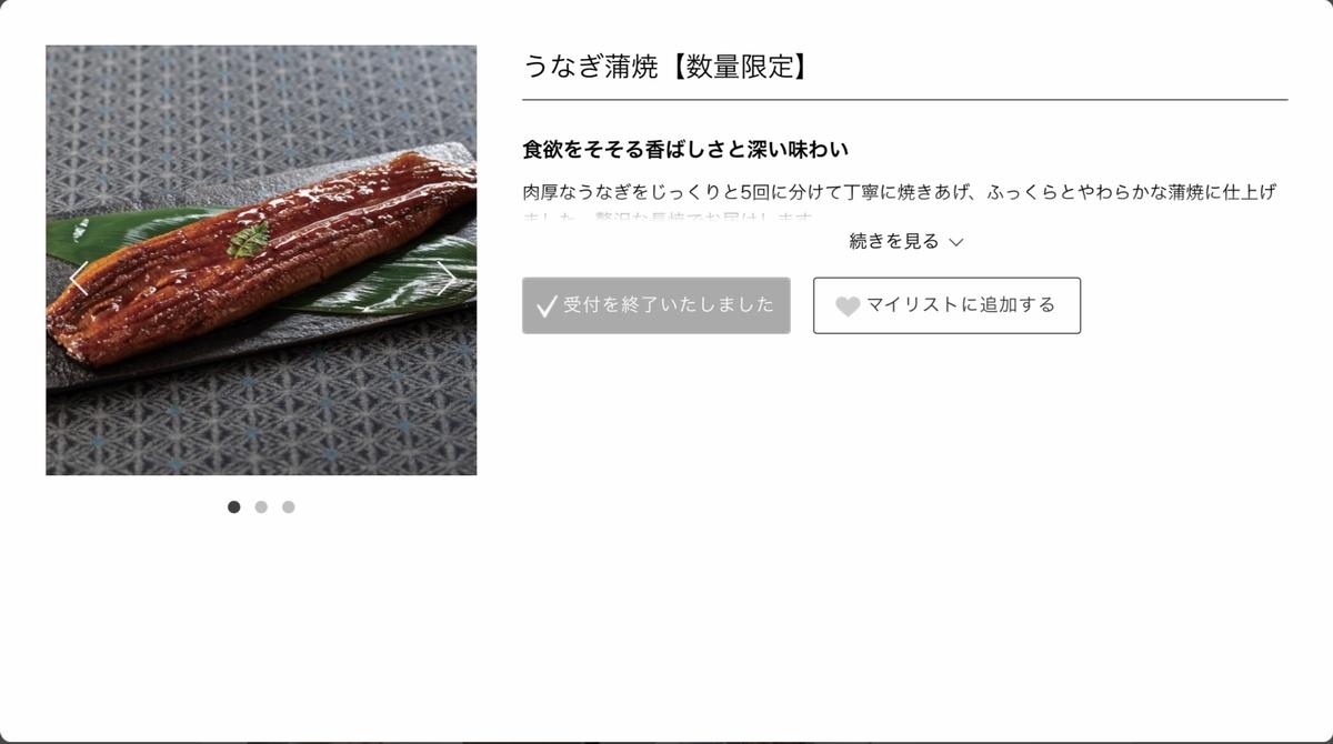 f:id:taokami:20210608153437j:plain