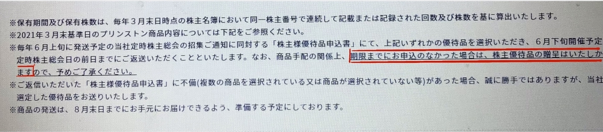 f:id:taokami:20210612124147j:plain