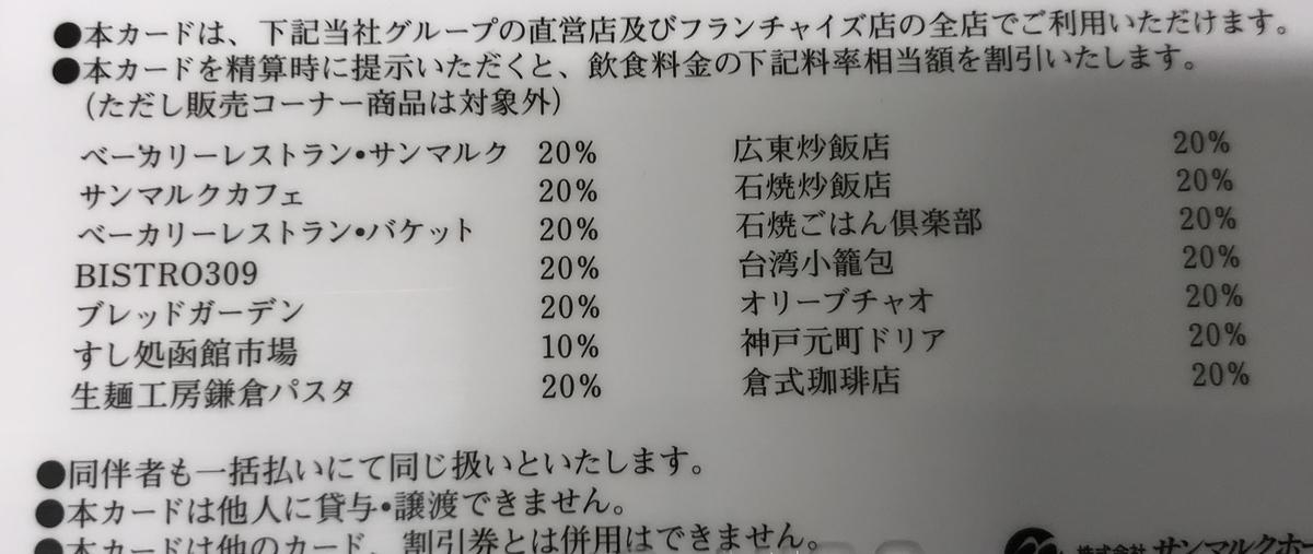 f:id:taokami:20210612153435j:plain
